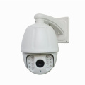 H.265 IR High Speed Dome IP PTZ Camera