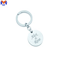 Metal Custom Cute Kids Keychain
