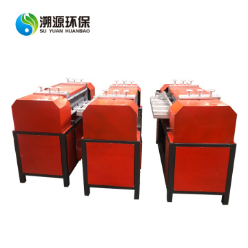 Copper Aluminum Radiator Recycling Equipment