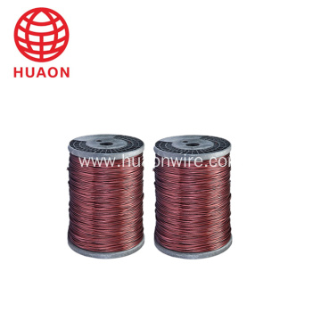 Super enameled aluminum round winding wire