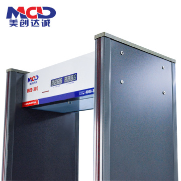 Best-Selling Good-Quality Walk Through Metal Detector Price  MCD600