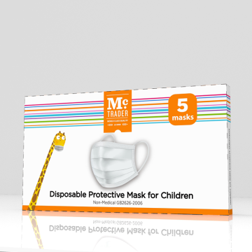 Boxed disposable protective mask for children 5 pieces