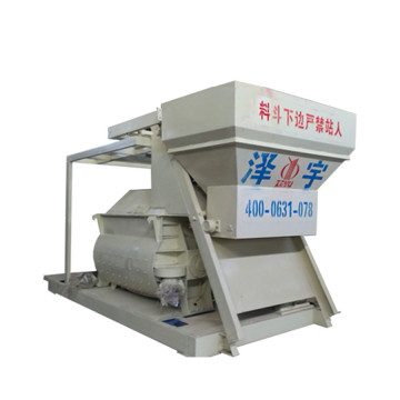 Mini portable 1.5 cubic meters manual concrete mixer