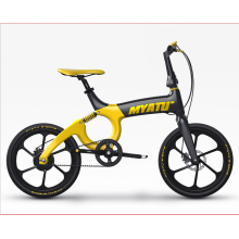 X80-Yellow Folding electric vehicle