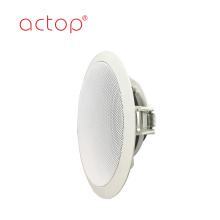 6 inch Speaker Sound System Ceiling Speaker for Commercial buildings