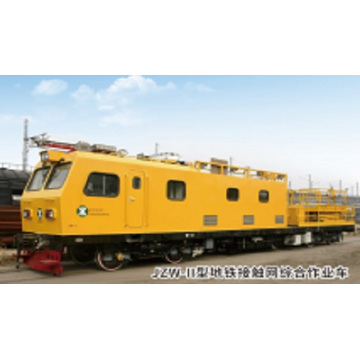 JZW-Ⅱ catenary integrated operation  Vehicle