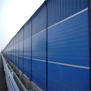 Acrylic Noise Barrier Walls Sound Proof Fencing