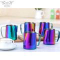 Customize Stainless Steel Milk Pitcher Rainbow Milk Jug