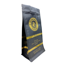 Gravure printing Customized style coffee packaging bag