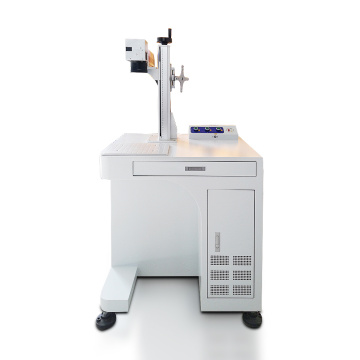 Faith Best Price Fiber Laser Marking Machine