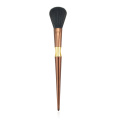 Luxury Blush Brush Highlighting Brush