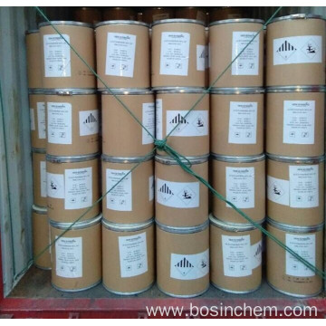 High Quality Pesticide Acetamiprid 97% TC