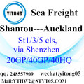 Shantou Sea Freight to Auckland