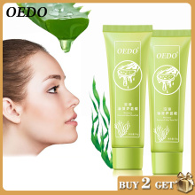 2pcs/lot Face Care Seaweed Aloe Vera Gel Extract Serum Hydrating Whitening Night Cream Acne Treatment Moisturizing Skin Care