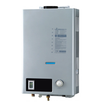 Tankless Gas Water Heater Singapore