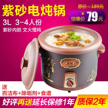 Bundless ddg-30az pervade electric cooker stew pot electric casserole slow cooker soup pot 3l