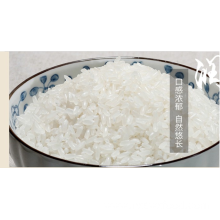 best quality cheap long grain basmati rice