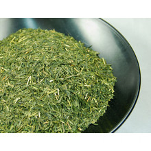 Organic Japanese Bulk wholesale  Sencha Green Tea