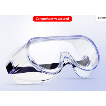 Anti Fog Dust-Proof Glasses Safety Goggles