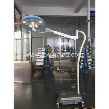 surgical operating lamp with battery