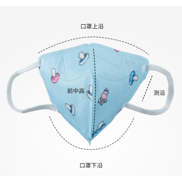 KN95 3Ply Disposable Respiratory Children Face Mask