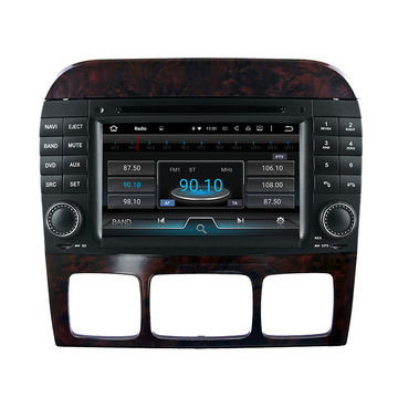 Benz 7 pollici Double Din Car Audio