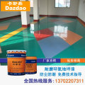Concrete self-leveling decorative epoxy floor