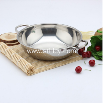 Double Compartment Stainless Steel Hot Pot