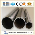 carbon steel/mild steel tube and tubing