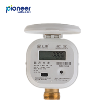 SCL-61H Residential Ultrasonic Water Meter