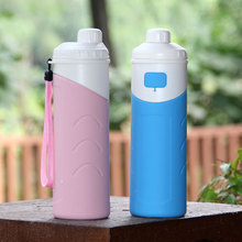 Summer cold insulating water bottles | Silicone kettle
