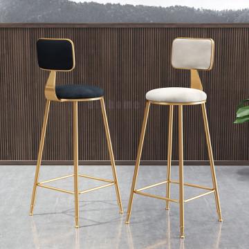 Modern Chair Light Luxury Ins Bar Chair Bar Stools Leisure Chair Minimalist Bar Stool Backrest High Stool Dresser Table Chairs