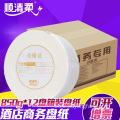 Cored Roll Bath Tissue Paper Toilet Paper