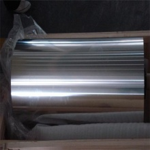 mill finish sliver aluminium foil coil