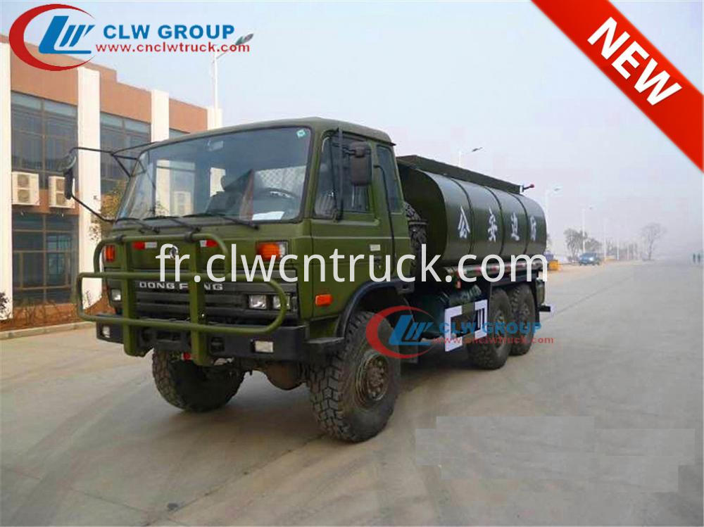 Off Road Water Truck 1