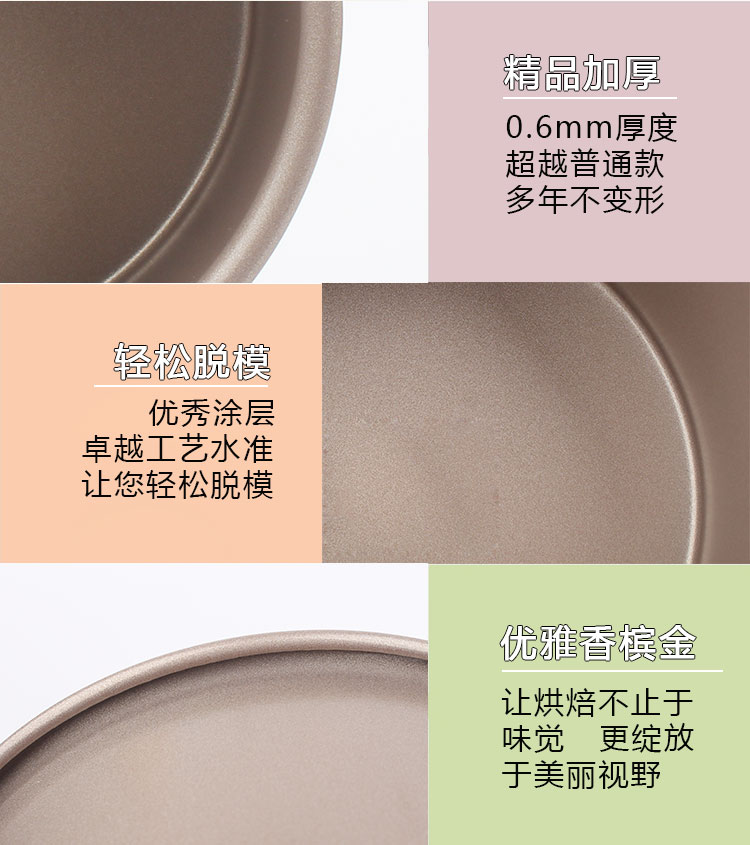 carbon steel round cake pan 05