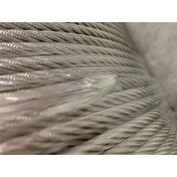 304 stainless steel wire rope 7x7 1.5mm