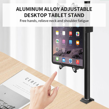 Adjustable 360 Degree Rotation Aluminum Alloy Table Stand Holder For Bedroom Study Lazy Bed For Tablet PC Smartphone