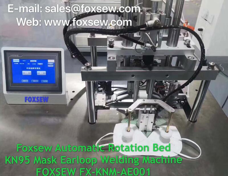 Foxsew Automatic Rotation Bed KN95 Mask Earloop Welding Machine FOXSEW FX-KNM-AE001 -2