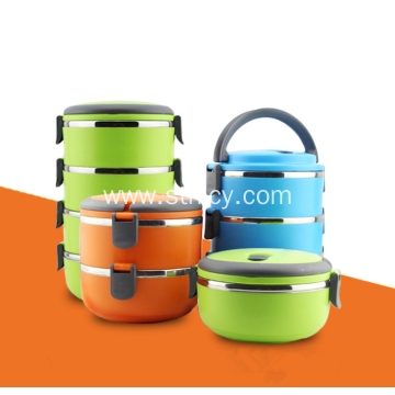 Stainless Steel Insulated Lunch Box With Round Shape