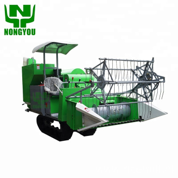 Rice Wheat Combine Harvester