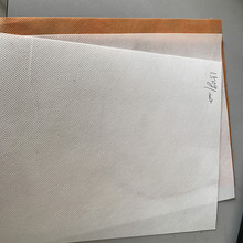 Bags Raw Material PP Non Woven Fabric Cloth