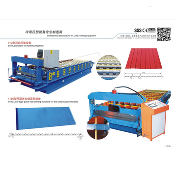 floor deck roll forming machine/roll forming machine used/roof and floor tile making machine