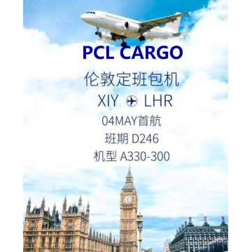 Reliable shipping agent cost to LONDON from CHN