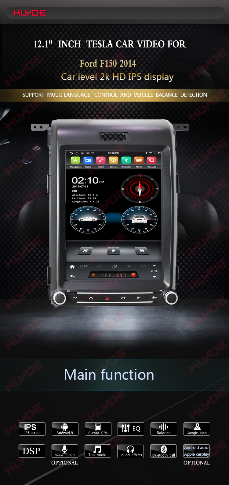 touch screen player for Ford F150