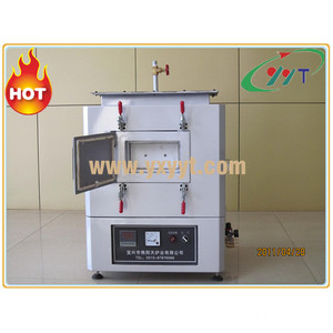 Atmosphere Box Furnace