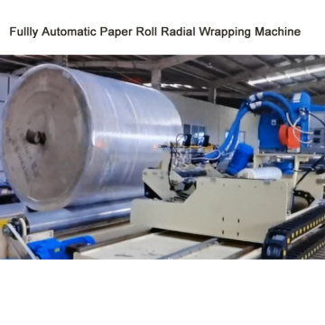 Paper Roll Radial Stretch Wrapper