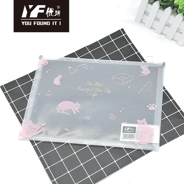 Cute cat style PP zipper file holder