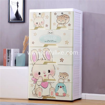 Plastic Drawers Dresser Storage Cabinet with 7 Drawers