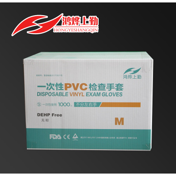disposable vinyl medical examination gloves